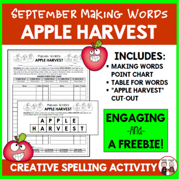 September Apple Harvest Making Words Spelling Activity