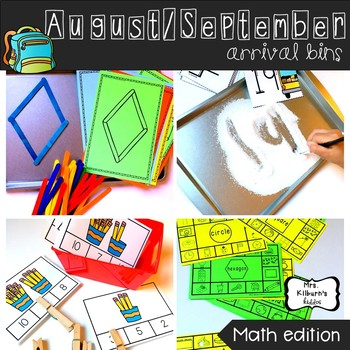 September Arrival Bins--Math Edition