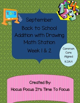 Back to School How Many More To Make 10? Math Station Week 1-2-3-4