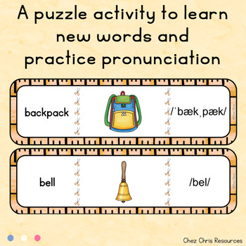 September - Back to School  - Word Wall Words and Puzzle Activity - Vocabulary