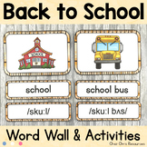 September - Back to School  - Word Wall Words and Puzzle A