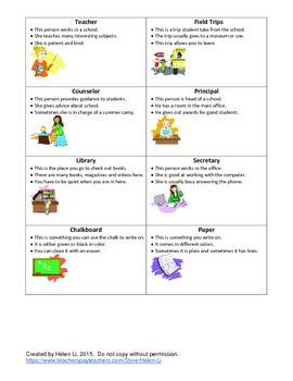 September - Back to School /r/ Articulation and Vocabulary Bingo
