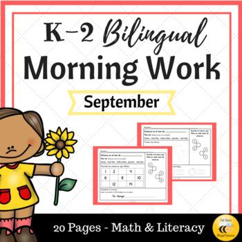 September Bilingual Morning Work