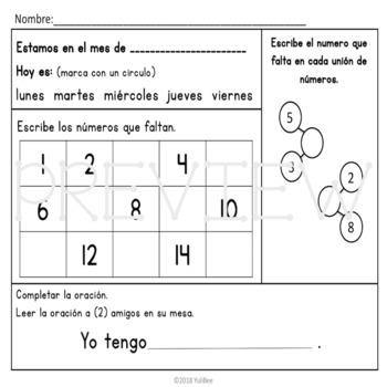 K-2 Bilingual Morning Work (September)