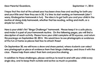 September Bingo Challenge Homework (Kindergarten)