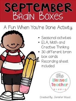 September Brain Boxes