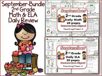 September Bundle Freebie- 2nd Grade Daily Math & ELA Review