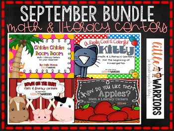 September Centers Bundle