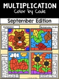 September Color by Code—Multiplication