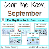 September Color the Room Bundle
