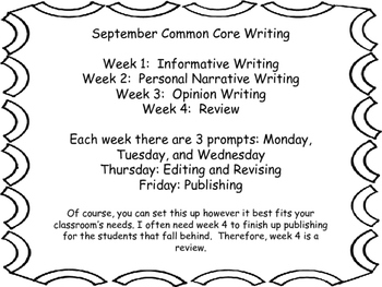 September Common Core Writing Full Set