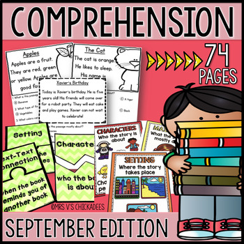 Kindergarten & First Grade Comprehension: SEPTEMBER