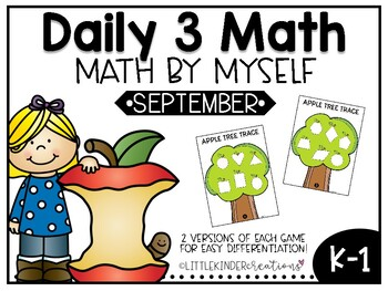 September Daily 3 Math by Myself Games