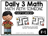 September Daily 3 Math with Someone Games