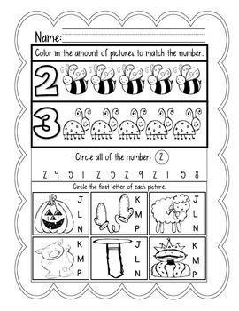 September: Daily Common Core Morning Work or Homework for Kindergarten