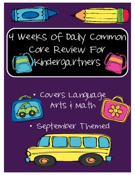 September: Daily Common Core Morning Work or Homework for Kindergarten