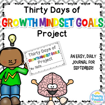 September Daily Journal: 30 Days of Growth Mindset Goals: Print, Cut, Go!