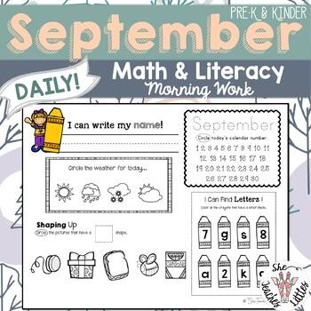 September Daily Literacy & Math Morning Work {Pre-K & Kindergarten} No Prep!