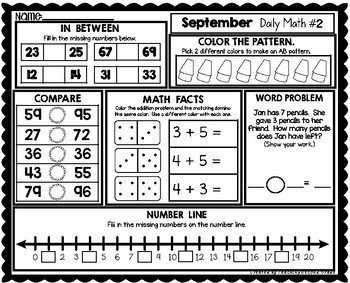 September Daily Math (1st Grade) - Use for morning, homework or independent work