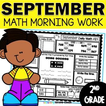 September Morning Work 2nd Grade   Daily Math