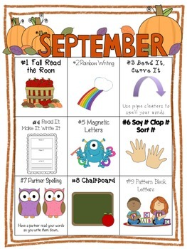 September Differentiated Literacy Center Word Work Menu (Common Core Aligned)