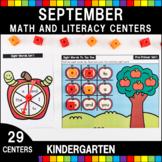 September Digital Dice Centers (Kindergarten)