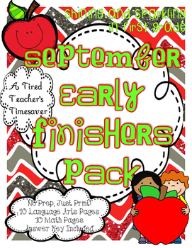 September Early Finishers Pack