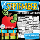 September Enrichment/Early Finishers*KINDERGARTEN*