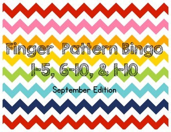 September Finger Pattern Bingo (Differentiated 1-5, 6-10, & 1-10)