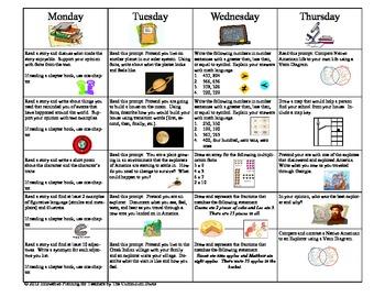 September Fourth Grade Homework Calendar