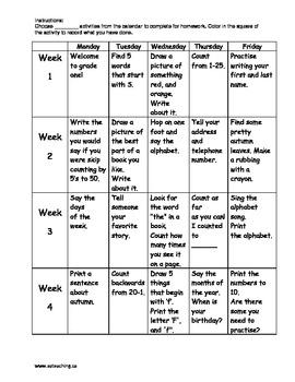 Free Sample September Grade 1 Homework Calendar