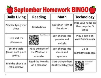 September Homework BINGO with QR Codes