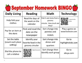 September Homework BINGO with QR Codes