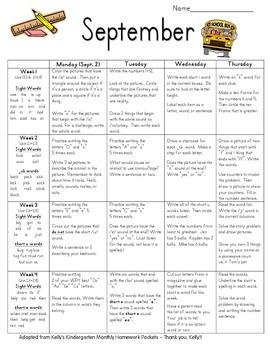 First Grade Homework - September -  Supports SRA Imagine It! & EnVision Math