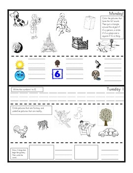 First Grade Homework - September -  Supports SRA Imagine It! & EnVision Math