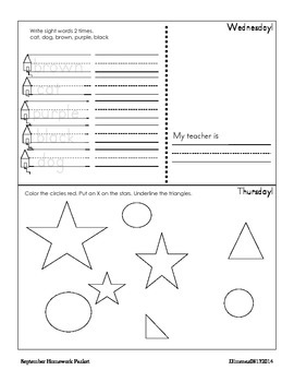 September Homework Packet for Kindergarten/First Grade