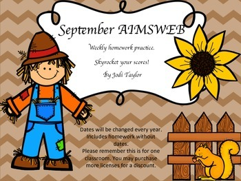 September Homework Practice for AIMSWEB or DIBELS