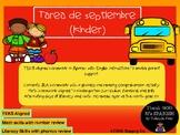 September Homework for Kinder/ Tarea de Septiembre para Kinder