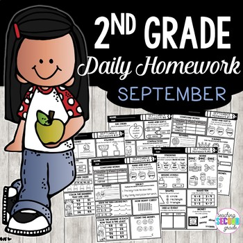 September Homework or Morning Work for 2nd Grade