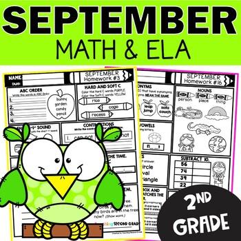 September Homework or Morning Work for 2nd Grade