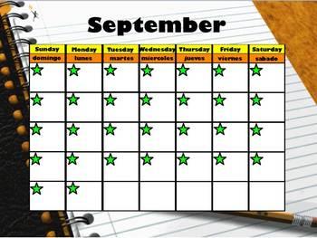September Interactive Calendar