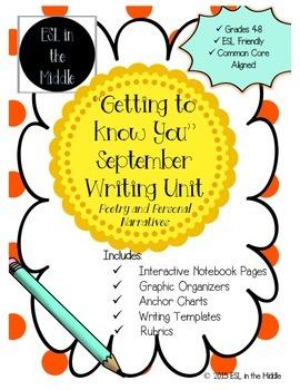 September Interactive Notebook Writing Unit