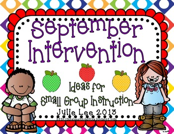 September Intervention {Activities for Small Group Instruction}