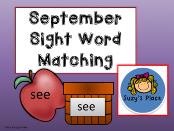 Back to school/ September Sight Word Center