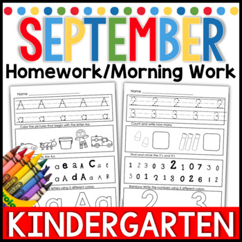 September Kindergarten Homework