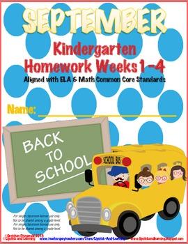 September Kindergarten Homework COMMON CORE