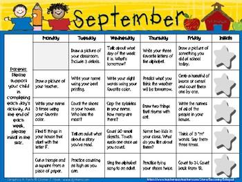 September Kindergarten Homework Calendar *Common Core Aligned*