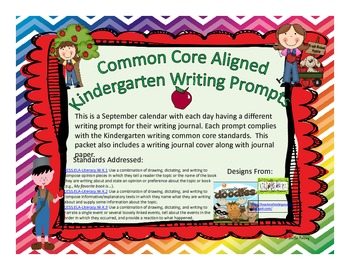 September Kindergarten Writing Prompts and Journal Pages (Common Core Aligned)