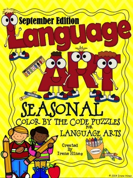 """September Language """"Art"""" ~ Color By The Code Puzzles: Long & Short Vowels"""