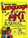 "September Language ""Art"" ~ Color By The Code Puzzles: Long & Short Vowels"